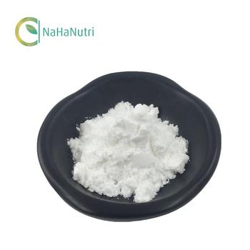 Factory supply high quality sepi white powder
